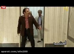 فیلم سینمایی مهریه با ب...