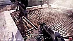 گیم پلی داستانی بازی Call of Duty 4: Modern Warfare 1 با زیرنویس فارسی #4