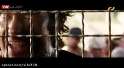 فیلم سینمایی تعقیب کوبنده دوبله فارسی