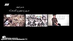 سریال فوق لیسانسه ها - قسمت 6
