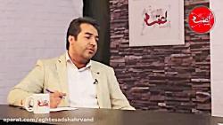 عضو اتاق بازرگانی تهران: همه ثروتمندان رانت نداشتهاند