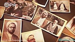 مستند موشن امر به معروف