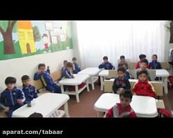 اجرا بازی یک دروع کوچولو توسط نوآموزان کلاس خانم فدائی