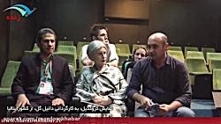 نمایش کروکودیل با گریم زنانه جوزپه