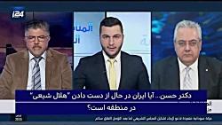 ایران همانند کشتی با امواج تکان می خورد اما غرق نخواهد شد