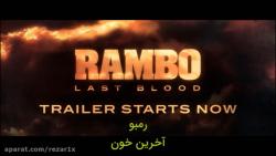 تریلر فیلم رمبو آخرین خون Rambo: Last Blood 2019 با زیرنویس فارسی