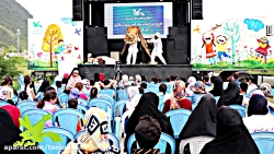 کانون پرورش فکری کودکان و نوجوانان استان گیلان ( پیک امید )