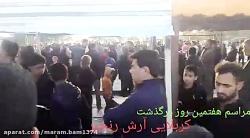حرف کربلایی مهران بارانی در مورد مرحوم خادم الحسین آرش رنجبر