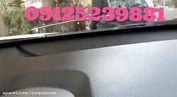 ترمیم شیشه اتومبیل _09125239881 _02144145701 _09125239881 , ماهرویان