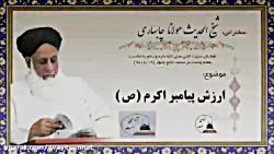 سخنرانی مولانا عبدالرحمن حفظه الله