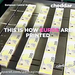 کی می دونه اسکناس یورو چطور تولید میشه؟
