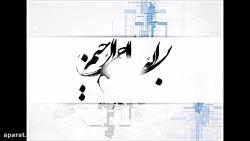 اعضای هیئت اجرایی یازدهمین جشنواره مطبوعات و رسانه های الکترونیک اصفهان