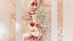 اهنگ عربی