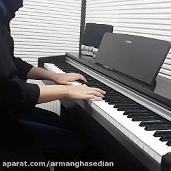 پیانو سبک جز