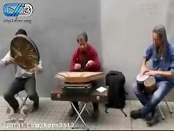 موسیقی خیابونی اهنگ سنتی
