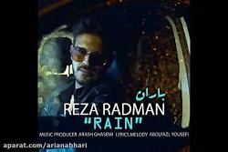 آهنگ جدید رضا رادمان به نام باران