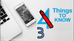 3 نکته در مورد گوشی تان که نمیدانید
