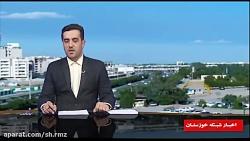 گردهمایی شهرداران استان خوزستان در رامهرمز