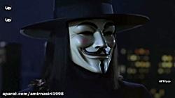 فیلم V For Vendetta 2005 انتقام جو با دوبله فارسی