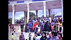 حافظیه شیراز قبل از انقلاب سال 1355 شمسی  ، کیفیت HD