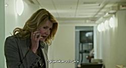 فیلم The Tale 2018 سانسور شده