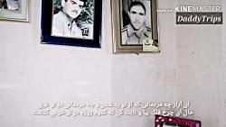 مستند مادر جوراب باف اهل آذربایجان