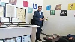 آموزشگاه آزاد خوشنویسی دستخط درنابین