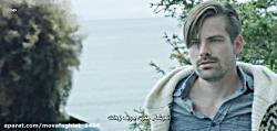 فیلم سینمایی کنار دریا با زیرنویس فارسی