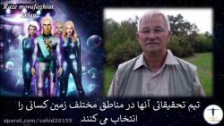مردی که ادعا می کند ۷۲ ساعت به همراه بیگانگان در سفینهٔ فضایی بوده