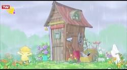 باغ وحش عروسکی - ترانه باران