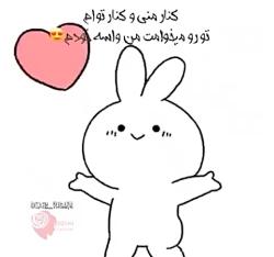 موسیقی_عاشقانه