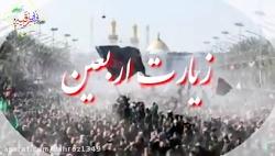 نشانه های مؤمن از زبان امام حسن عسکری(ع)