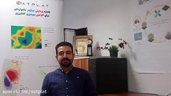 معرفی بوم نگاران هوشمند امید (ست پلت)