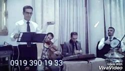 اجرای موسیقی شاد سنتی گ...