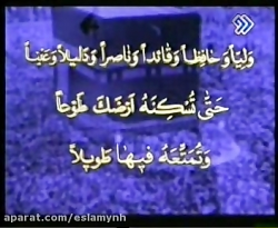 دعای فرج امام زمان عج ( ...