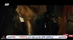 دانلود فیلم خارجی حاشیه اقیانوس آرام 2 دوبله فارسی   کامل