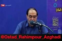 چرا معاویه به لشکر ضعیف امام حسن(ع) حمله نکرد؟-استاد رحیم پور ازغدی