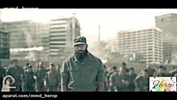 موزیک ویدیو(چ)حمید صفت