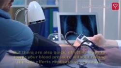 چگونه می توان فشار خون را سریعا کاهش داد؟ | اینفوسلامت
