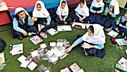 آموزش ریاضی در دبستان دخترانه علوی