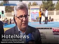 HotelNews