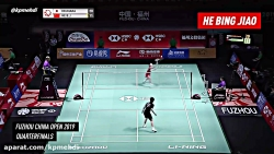 لحظات منتخب مسابقات بدمینتون -  Fuzhou China Open 2019