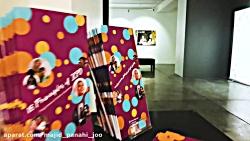 نمایشگاه گروهی Humans of ICPD در گالری شیرین