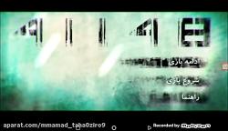 گیم پلی بازی ترسناک 41148 سینای شیطانی