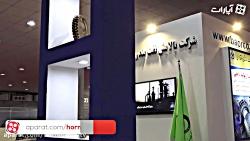 حال و هوای نمایشگاه فرصت های ساخت داخل و رونق تولید استان هرمزگان