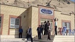 ایران من در استان ایلام