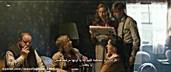 فیلم سینمایی دروازه بان با زیرنویس فارسی