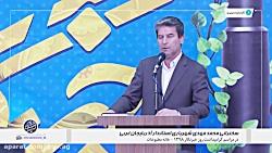 حضور استاندار آذربایجان غربی در مراسم گرامیداشت روز خبرنگار