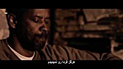 فیلم The Book of Eli 2010 سانسور...