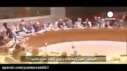 «مکه بشود مرکز ایران چه قشنگ است»